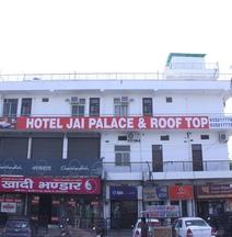 OYO 14066 Hotel Grand Amar Palace