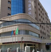 Bai Ma Lang Hotel