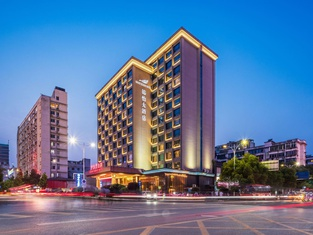 Grand Regency Hotel (Nanchang Beauty Railway Station)