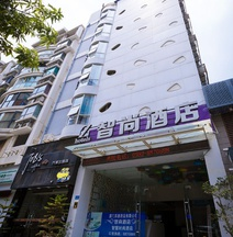 Zhotels (Xiamen Railway Station Lianban Metro Station)
