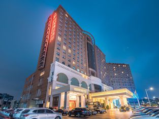Royal Century Hotel (VIP Building)