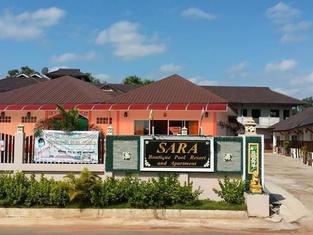 Sara Boutique  Pool Resort