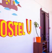 Хостел U Hostel
