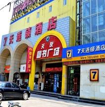 7days Inn Shijiazhuang Donggang Road Dashimen