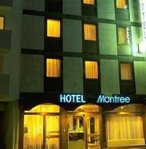 โรงแรมมอนทรี