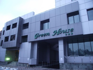 Hotel Green House