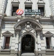 Jinjiang Inn Select (Shanghai Nanjing Road Pedestrian Street)