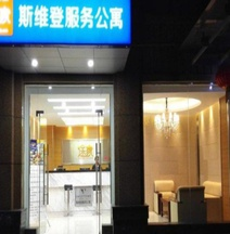 Yichang Tujia Sweetome Serviced Apartment Bin Jiang Yi Hao