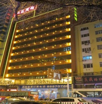 Linyuan Hotel