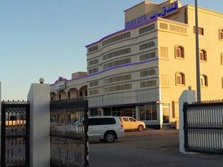 Serapis Hotel