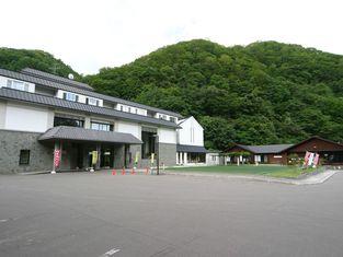 Hotel Hakodate Hiromeso