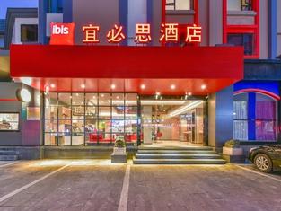 Ibis Guilin Railway Station Hotel