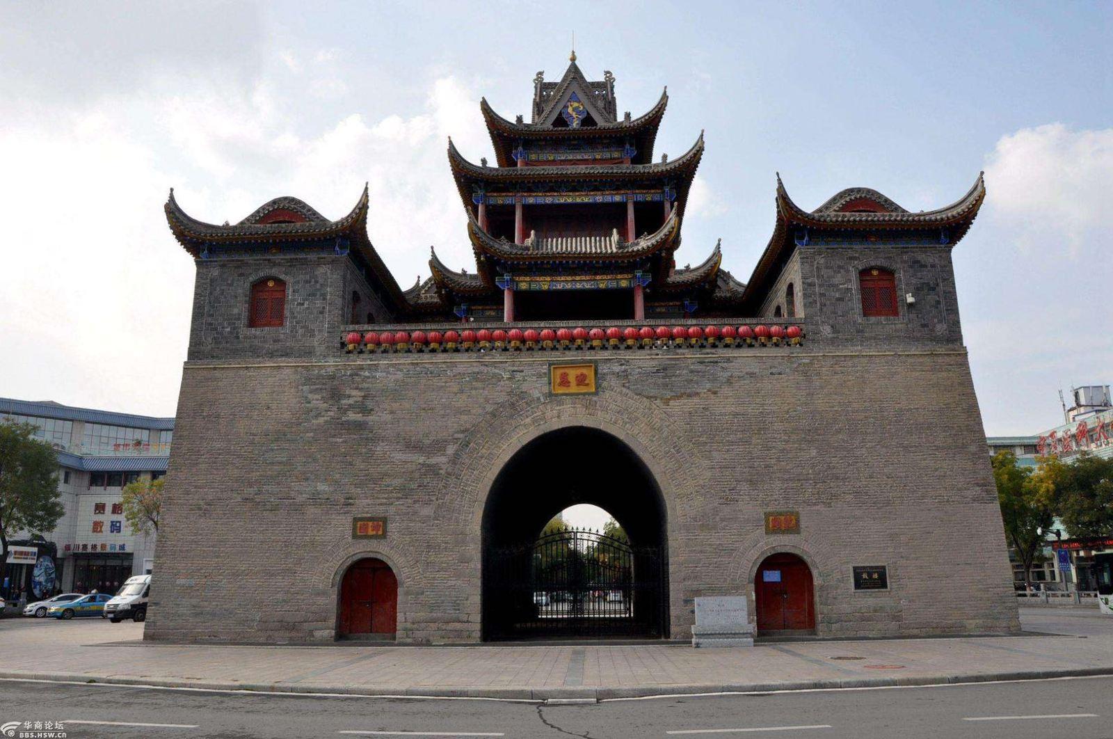 Yinchuan Garden Hotel