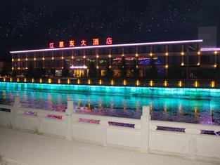 Dongda Hotel