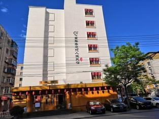 Wannianchun Hotel