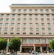 Dunhuang Jufeng International Hotel