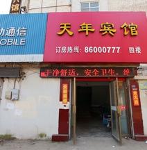Tiannian Hotel