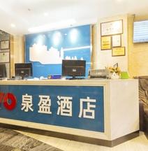 Quanying Hotel