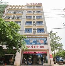 Shuxiangyuan Hotel
