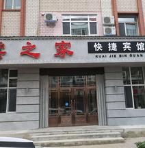 Yunzhijia Kuaijie Hotel