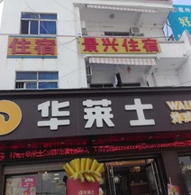 Jingxing Hostel