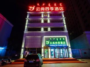Yunshang Four Seasons Hotel