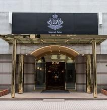 โรงแรมไอพี ซิตี้ โอซาก้า
