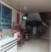 Dongying Hostel