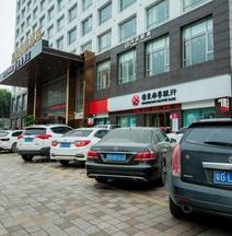 Borrman Hotel (Dingsheng Plaza Jiali)