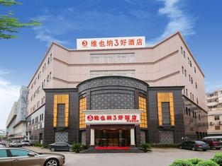 Vienna 3 Best Hotel (Suzhou Liuyuan Tongjing Road)