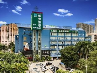 Huangma Holiday Nanhai Museum Hotel(Friendship Sunshine City store)
