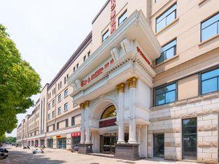 Vienna International Hotel (Nanjing Gaochun Metro Station)