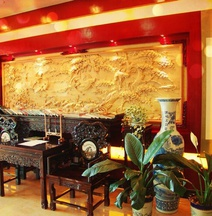 Xinyi Hotel
