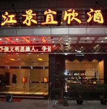 Jiangjing Yixin  Hotel