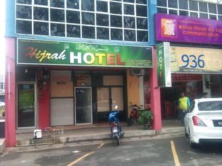 Hijrah Hotel