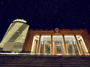 Guizhou Park Hotel International Conference Center