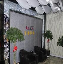 Aichao Theme Hotel