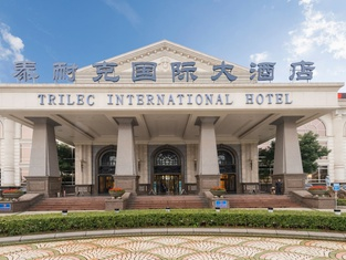 Jiangxi Trilec International Hotel