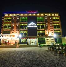 Hotel Ali Plaza