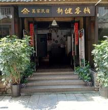 Xinjian Inn