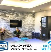 Hotel Livemax Okayama