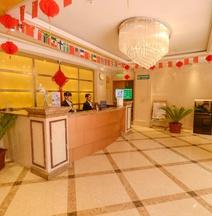 Jinjiang Inn Style (Xining Municipal Government)