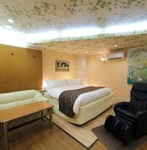 Hotel Fine Garden Okayama II(Adult Only)