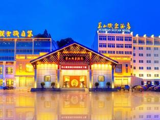 Huangshan Huiyan Hotel