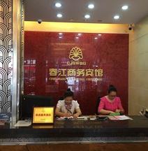 Chunjiang Business Hechi Baima Street
