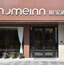 Home Inn(Guilin Railway Station)