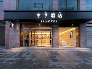 Ji Hotel (Xichang Qionghai Wetland Park)