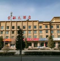 Financial Hotel