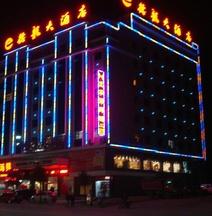 Delong Classic Hotel