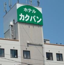 Hotel Kakuban